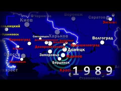 Переименование городов в СССР,  России, Украине за последние сто лет. Инфографика.