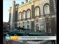 Миллиарды рублей, сотни зданий и земельных участков, или Региональное имущество под контроль