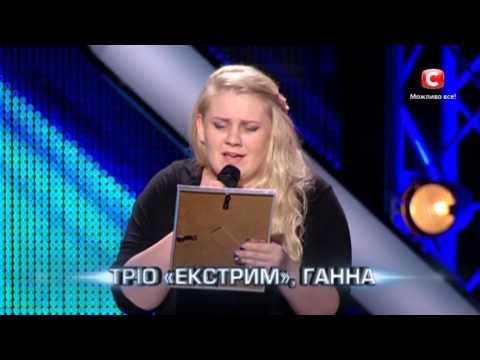 Иванушки International тексты песен(слова)