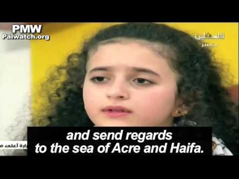 "Song on PA TV presents Israeli cities as ""Palestine"" on children's program"