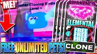 HOW TO *DUPLICATE FREE MASTER PETS* in NEW NINJA LEGENDS UPDATE! (Roblox)
