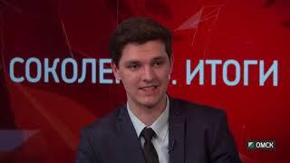 Интервью с профессором Олегом Патласовым об уровне доходов омичей