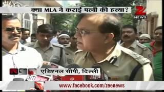 Bulandshahr BSP MLA's wife murdered in Delhi