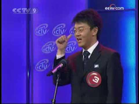 English-speaking Contest