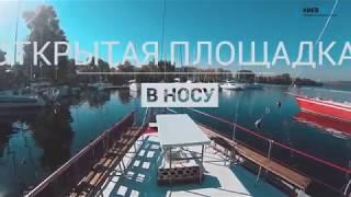 Аренда парусной яхты Риф в Киеве для прогулки по Днепру (обзор яхты)