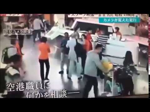 Kim Jong Nam murder: CCTV footage now on YouTube
