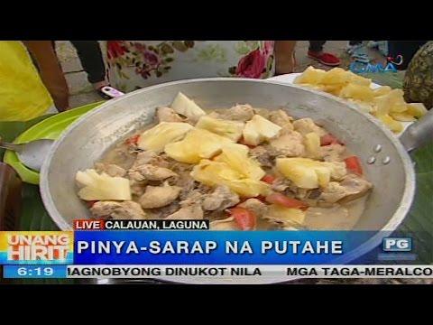 Unang Hirit: 16th Pinya Festival in Calauan, Laguna