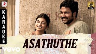 Rubaai Asathuthe Karaoke | D. Imman | Chandran, Anandhi