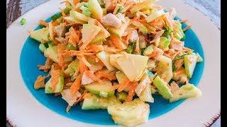Вечерний Салат для Похудения. Кушаем вкусно и стройнеем.