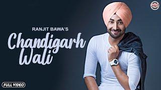 Ranjit Bawa   Chandigarh Wali   PTC Star Night 2014   Full Official Music Video   PTC Records