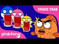 Krahs Ybab | Baby Shark Funny Version | @Baby Shark Official | Pinkfong Songs For Family