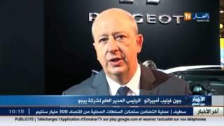 إستثمار: مصانع السيارات في الجزائر .. إين وصلت الملفات ؟