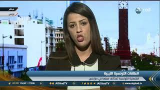 مراسلة الغد: تونس تعيد فتح قنصليتها في طرابلس وتطالب بتكثيف أمني