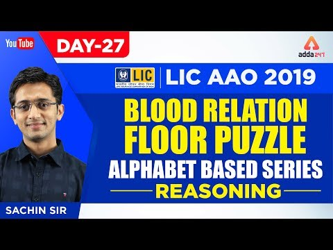 LIC AAO 2019 | Blood Relation, Floor Puzzle, Alphabet Based Series | Reasoning | Day 27