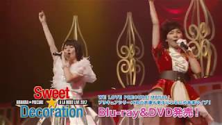 『キラキラ☆プリキュアアラモードLIVE2017 スウィート☆デコレーション』 美山加恋 検索動画 27