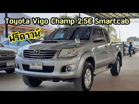 Toyota Vigo Champ 2.5E Prerunner Smartcab ปี201415 By.นุ๊ก
