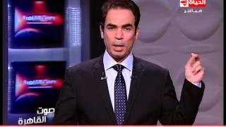صوت القاهرة - أحمد المسلمانى جريدة New York Times تواصل الخداع وتشوه صورة مصر والاسلاميين