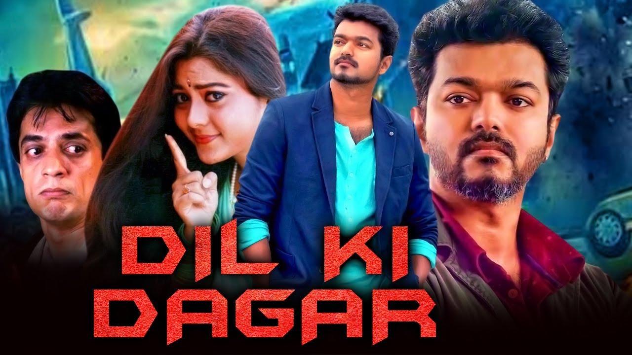 Download Dil Ki Dagar (2019) New Tamil Hindi Dubbed Movie | Vijay, Suvalakshmi, Manthra, Raghuvaran