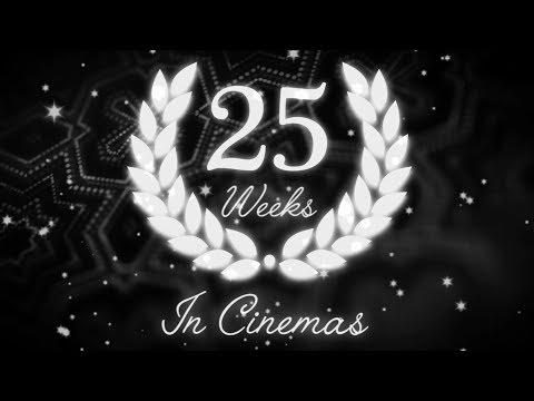 Silver Jubilee Celebration  Love Ni Bhavai  Gujarati Film  Malhar Aarohi  Pratik