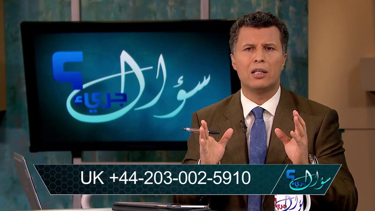 سؤال جريء 515 لماذا يستهدفون المساجد Youtube
