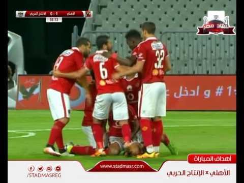 اهداف مباراة الاهلي و الانتاج الحربي اليوم الثلاثاء 17-5-2016|