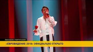 «Евровидение-2018»: Букмекеры пророчат Беларуси выход в финал