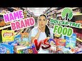 DOLLAR TREE FOOD vs NAME BRAND FOOD | Mar