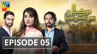 Main Khayal Hoon Kisi Aur Ka Episode #05 HUM TV Drama 21 July 2018