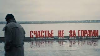 ГЕОГРАФ ГЛОПУС ПРОПИЛ какой  фильм посмотреть№103