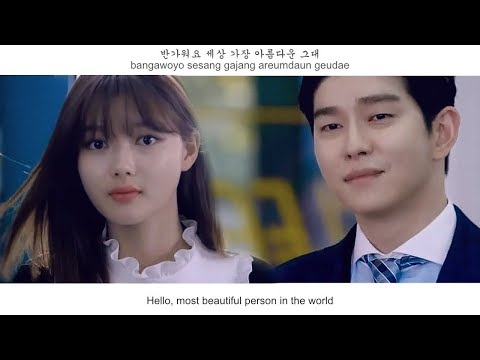 Crying Nut - Clean With Passion For Now FMV (Clean With Passion For Now OST Part 6)[Eng Sub]