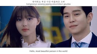 (eng sub) crying nut - clean with passion for now fmv (clean ost part 6) [!!] please don't cut, edit or re-upload any of my fanmade vide...