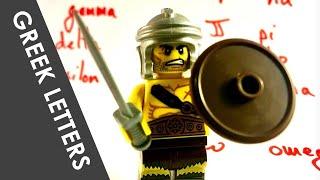 The Greek Alphabet you need - A Level Physics