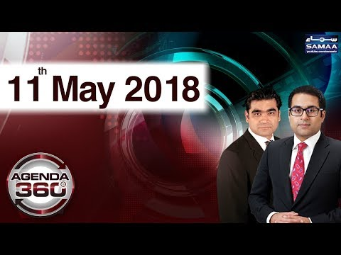 Agenda 360 | SAMAA TV | 11 May 2018