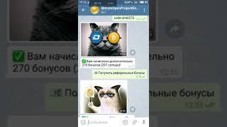 Как Заработать на Телефоне / Мобильный Заработок в Телеграмме