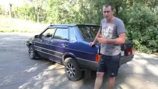 видео Отзыв ВАЗ 21093i 2005 г.
