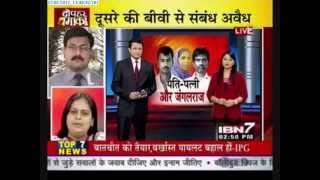 Dr Syed Mubin Zehra  in DOPAHAR DHAMAKA on IBN 7 Hindi News Channel