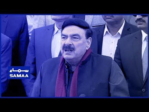 Sheikh Rasheed ne Asad Umar ki Kabina Mein Wapsi ka Ishara dedia | SAMAA TV