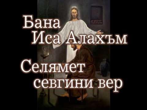 11 Gel Kutsal Ruh