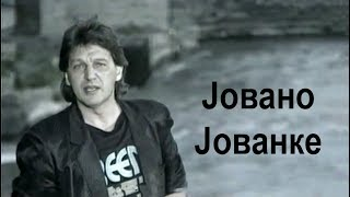Goce Nikolovski - Jovano Jovanke Гоце Николовски - Јовано Јованке