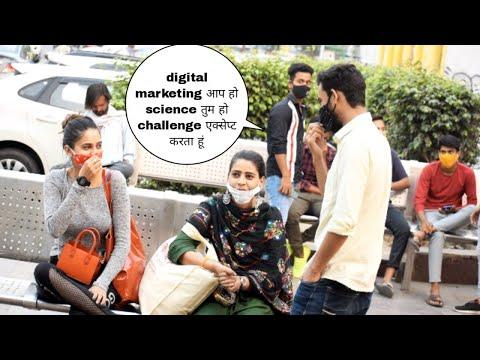 Digital marketing girl science girl challenge accept | marketing science दोनो का king prank | Vivekg
