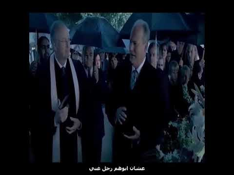 Download ملخص فيلم the ultimate gift
