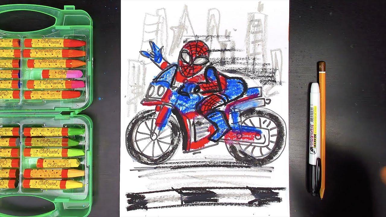 Человек Паук на Мотоцикле - урок рисованя для детей - YouTube