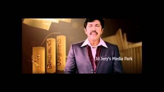 Sree Kumaran Thanga Maligai - Fixed Price