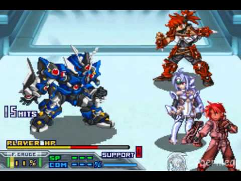 Super robot wars Mugen no frontier Exceed Boss ArcGain