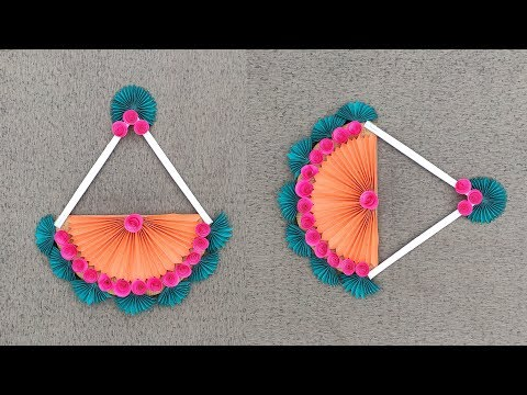 DIY Paper Wall Hanging || Paper Craft || Amazing Wall Hanging Ideas