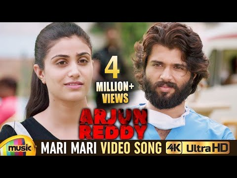 Arjun Reddy Full Video Songs | Mari Mari Full Video Song 4K | Vijay Deverakonda | Jia Sharma