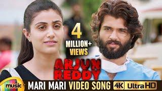 Arjun Reddy Full Video Songs | Mari Mari Full Video Song 4K | Vijay Deverakonda | Jia Sharma