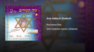 Ana Halach Dodech