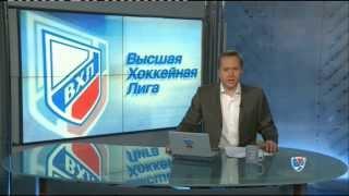 Новости хоккея 27 ноября 2013 года