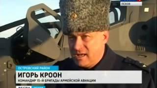 Вести Псков про Аралы - 25.12.13.